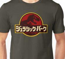 Japanese Park Unisex T-Shirt