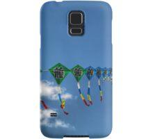 Many Kites Samsung Galaxy Case/Skin