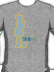 Kagamine Len Ripple! T-Shirt