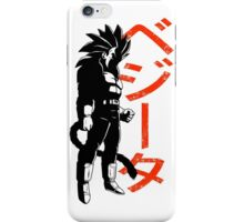 SSj4 iPhone Case/Skin