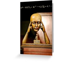 Masking my thoughts... Greeting Card