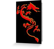 Double Dragon Red andYellow Greeting Card