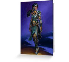 Armored Princess Jasmine Greeting Card
