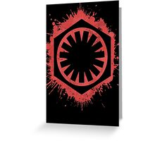 First Order Greeting Card