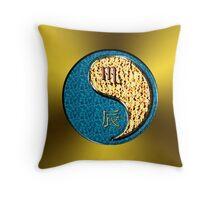 Scorpio & Dragon Yang Fire Throw Pillow
