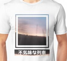 The Dawn Unisex T-Shirt