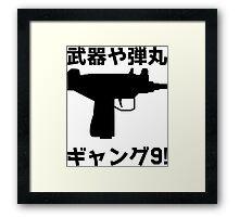 Mafia N Guns Framed Print