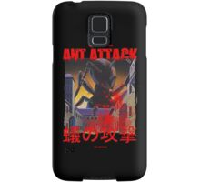 Ant Attack Samsung Galaxy Case/Skin