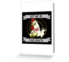The Gains Chicken Greeting Card