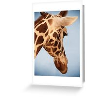 In the eyes Greeting Card