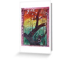 "Van Gogh's Copie ""Japonaiserie: Trees in Bloom"" par Moi Greeting Card"