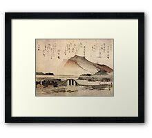'Mountain Landscape with a Bridge' by Katsushika Hokusai (Reproduction) Framed Print