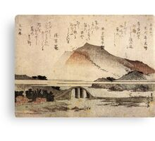 'Mountain Landscape with a Bridge' by Katsushika Hokusai (Reproduction) Canvas Print