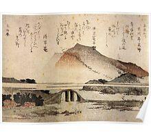 'Mountain Landscape with a Bridge' by Katsushika Hokusai (Reproduction) Poster