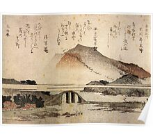 'Mountain Landscape with a Bridge' by Katsushika Hokusai (Reproduction) Poster