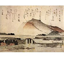 'Mountain Landscape with a Bridge' by Katsushika Hokusai (Reproduction) Photographic Print