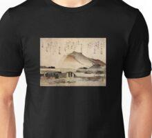 'Mountain Landscape with a Bridge' by Katsushika Hokusai (Reproduction) Unisex T-Shirt
