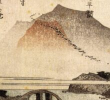 'Mountain Landscape with a Bridge' by Katsushika Hokusai (Reproduction) Sticker