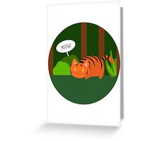 Lil' Tiger meowing Greeting Card