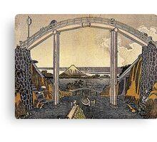 'View of Mt. Fuji' by Katsushika Hokusai (Reproduction) Canvas Print
