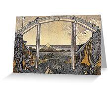 'View of Mt. Fuji' by Katsushika Hokusai (Reproduction) Greeting Card