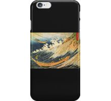 'Ocean Landscape 2' by Katsushika Hokusai (Reproduction) iPhone Case/Skin