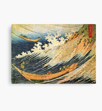 'Ocean Landscape 2' by Katsushika Hokusai (Reproduction) Canvas Print