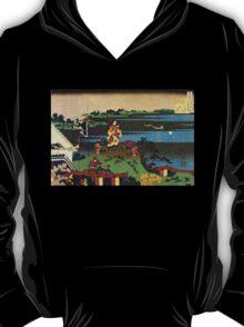 'Nakamaro Looking at the Moon' by Katsushika Hokusai (Reproduction) T-Shirt