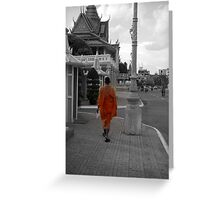Monk in Phnom Penh Greeting Card