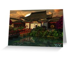 House of the Rising Sun Greeting Card