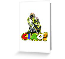 rossi ciao finger Greeting Card