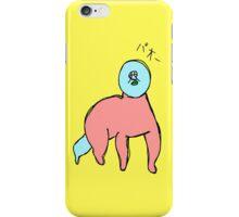 PAOOO iPhone Case/Skin