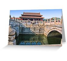 Forbidden City. Beijing, China Greeting Card