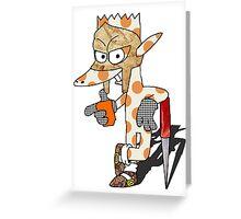 MF Qarz. (Further Edition) Greeting Card