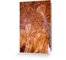 Mosteiro dos Jerónimos. Lisbon Greeting Card
