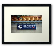 Tian'anmen Square Station Framed Print