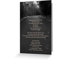 How Many Roads Greeting Card