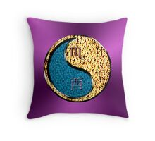 Scorpio & Rooster Yin Fire Throw Pillow