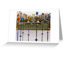 La Défense to Arch de Triumph - Paris Greeting Card