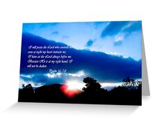 I Will Praise The Lord Greeting Card