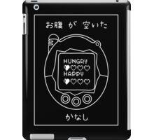 Tamagotchi iPad Case/Skin