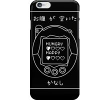 Tamagotchi iPhone Case/Skin