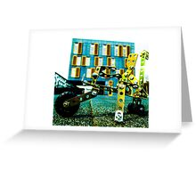 D'You Wanna Ride My Bicycle? Greeting Card
