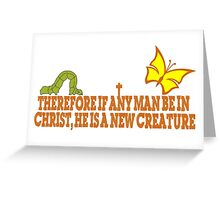 A new creature Greeting Card