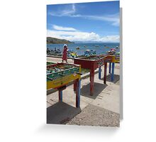 Foosball Bolivia: Copacabana Greeting Card