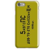 5.45x39mm spam can iPhone Case/Skin