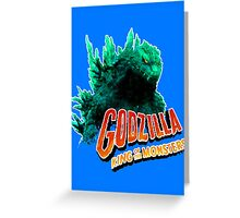 Godzilla King of the Monsters Greeting Card