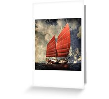 Chinese Junk Greeting Card