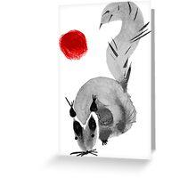 watercolor squirrel. Watercolor hand drawn brush vector  Greeting Card