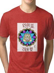Life Eternal  Tri-blend T-Shirt